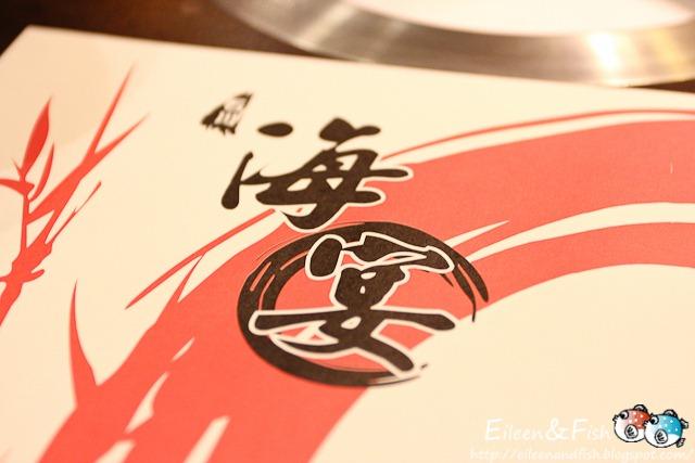 台北 海宴 日式和風涮涮屋(板橋店)